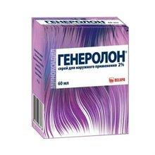 Генеролон спрей для наружного применения 2% 60 мл, 2 шт.