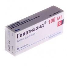 Гипотиазид таблетки 100 мг, 20 шт.