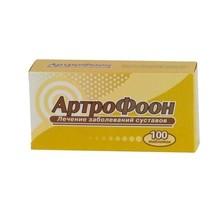 Артрофоон таблетки, 100 шт.