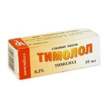 Тимолол флакон (капли глазные) 0,5%, 10 мл