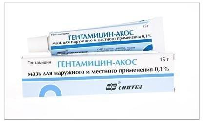 Гентамицин-АКОС мазь для наружного применения 0,1%, 15 г