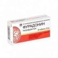 Фурадонин таблетки 50 мг, 20 шт.
