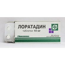 Лоратадин таблетки 10 мг, 10 шт.