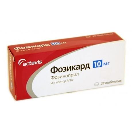 Фозикард таблетки 10 мг, 28 шт.