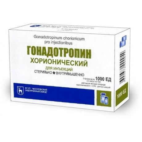 Гонадотропин хорионический фл.(лиофилизат для приготовления раствора для внутримышечного введения) 1тыс.ЕД №5 + р-ль