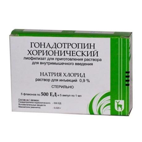Гонадотропин хорионический флакон(лиофилизат для приготовления раствора для внутримышечного введения) 500 ЕД №5 + р-ль