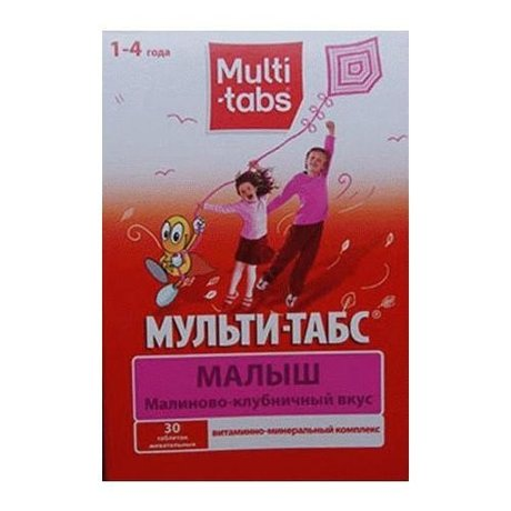Мульти-табс Малыш таблетки жевательные малина-клубника, 60 шт.