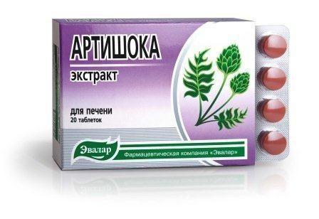 днем лекарственные препараты из артишока от чего сервис сам