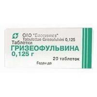Гризеофульвин таблетки 125 мг, 20 шт.