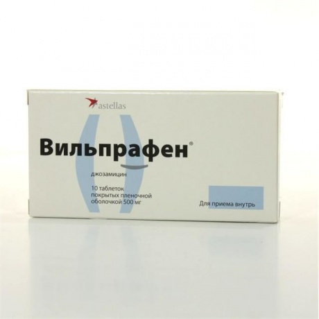 Вильпрафен таблетки 500 мг, 10 шт.
