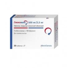 Глюкованс таблетки 500мг + 2,5мг, 30 шт.