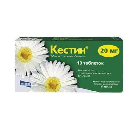 Кестин 20 мг n10 табл купить в москве: цена и отзывы, инструкция.