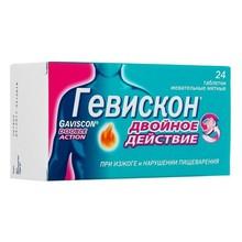 Гевискон Двойное действие таблетки мятные, 24 шт.