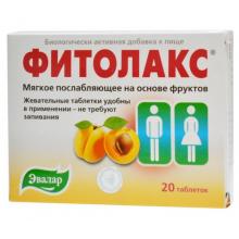 Фитолакс (фруктовые пластинки) таблетки 500 мг, 20 шт.