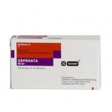 Серената таблетки 50 мг, 30 шт.
