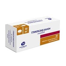 Гликлазид Канон таблетки с пролонгированным высвобождением 30 мг, 30 шт.