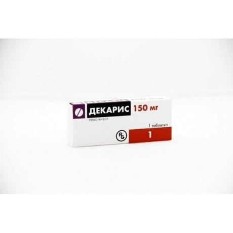 Декарис таблетки 150 мг, 1 шт.
