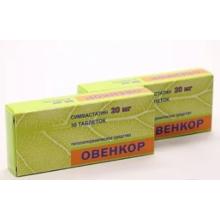 Овенкор таблетки 20 мг, 30 шт.