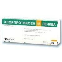 Хлорпротиксен таблетки 15 мг, 30 шт.