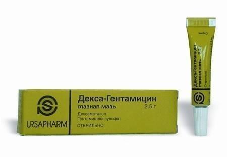 Декса-Гентамицин мазь глазная, 2,5 г