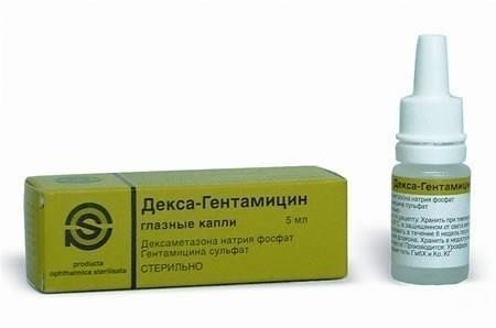 Декса-Гентамицин капли глазные, 5 мл