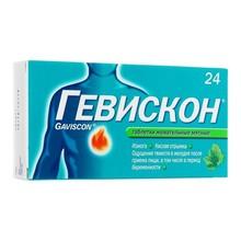 Гевискон таблетки жевательные мятные, 24 шт.