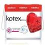 Прокладки гигиенические KOTEX Ultra Super, 8 шт.