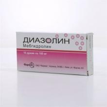 Диазолин драже 100 мг, 10 шт.