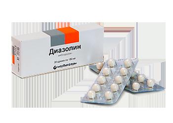 Диазолин, драже 100 мг, 10 шт. Купить, цена и отзывы в воронеже.