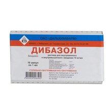 Дибазол ампулы 1% 1 мл, 10 шт.
