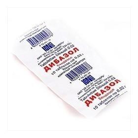 Дибазол таблетки 20 мг, 10 шт.
