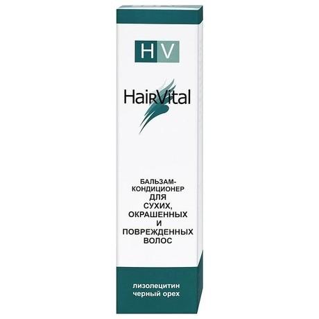 HairVital бальзам-кондиционер для сухих волос 200 мл