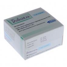 Дивигель пакетики (гель) 0,1% 500 мг, 28 шт.