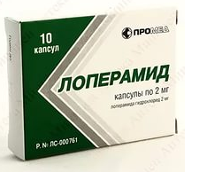 Лоперамид капсулы 2 мг, 10 шт.