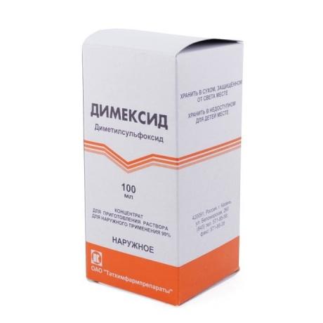 Димексид раствор, 100 мл