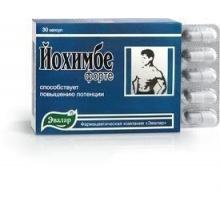 Йохимбе Форте капсулы 200 мг, 30 шт.
