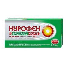 Нурофен Экспресс Форте  капсулы 400 мг, 20 шт.