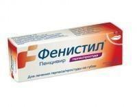 Фенистил Пенцивир крем 1%, 2 г