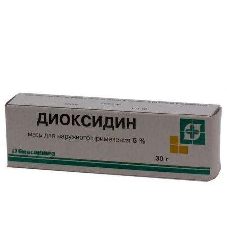 Диоксидин мазь 5%, 30 г