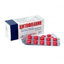 Цитофлавин таблетки, 50 шт.