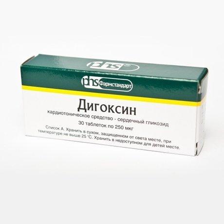 Дигоксин таблетки 250 мкг, 30 шт.