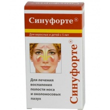 Синуфорте аэрозоль назальный, 50 мг