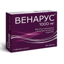 Венарус таблетки 1000 мг, 30 шт.
