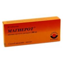 Магнерот таблетки 500 мг, 20 шт.