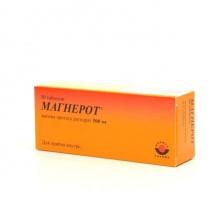Магнерот таблетки 500 мг, 50 шт.