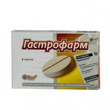 Гастрофарм таблетки, 6 шт.