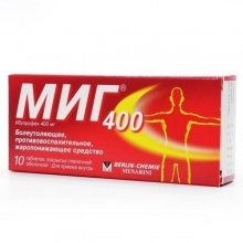 МИГ 400 таблетки 400 мг, 10 шт.