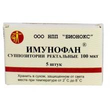 Имунофан свечи 100мкг, 5 шт.