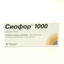 Сиофор 1000 таблетки 1000мг, 60шт