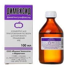 Димексид флакон (концентрат для приготовления раствора для наружного применения) 100мл (стекло)